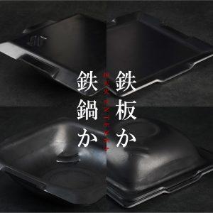 Number55 垣天火ENTENKA 発売日決定